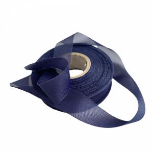 Лента окантовочная для швов 20мм темно-синяя (061)