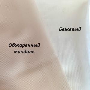 Сетка неэластичная (корсетная) ш.160см 387 обжаренный миндаль (775)